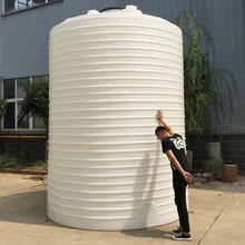 食品级塑料水箱储水罐pe牛筋桶带盖大号塑胶桶户外30吨