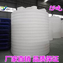 加厚储水箱15吨大号牛筋桶塑料水塔