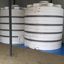塑料水塔加厚耐酸堿儲水罐超大工業容器桶8噸外加劑