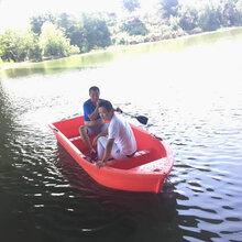 塑料船沖鋒舟3.2米雙人船下網捕魚船