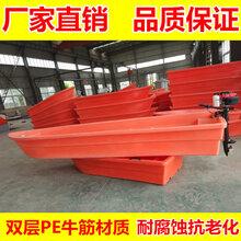 4米渔船冲锋舟塑胶船加厚双人船小船