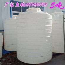 5吨加厚牛筋桶塑料水塔户外化工桶搅拌桶