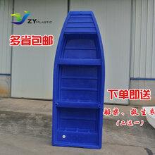 養魚養蝦漁船塑料船雙層加厚牛筋船3米