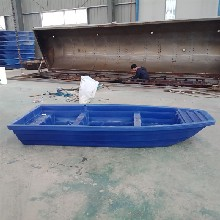 3米塑胶船塑料渔船冲锋舟加厚牛筋船