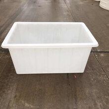 500L大號塑料方箱養殖箱加厚牛筋箱周轉箱