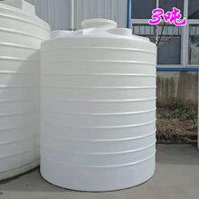 5噸加厚牛筋桶儲水罐廠家定制戶外化工桶攪拌桶
