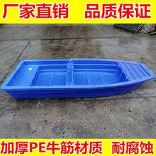 加厚牛筋船冲锋舟塑胶船2.6米双层船蕲春