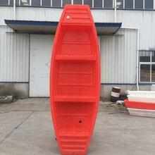 加厚塑料船渔船小船3.4米双人船牛筋船大冶
