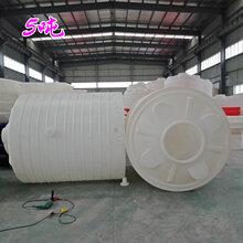 5噸加厚儲水罐塑料水箱牛筋桶廠家直銷