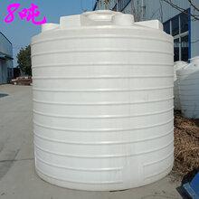 大号户外防腐水箱加厚牛筋桶8吨