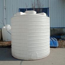 食品级塑料水箱储水罐立式水箱8吨牛筋桶加厚