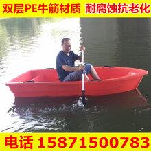 加厚塑料船牛筋船2.5米冲锋舟双层小船