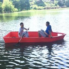 3.2米冲锋舟塑料船牛筋渔船捕鱼小船加厚钓鱼船塑胶养殖打鱼船pe船