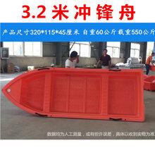3.2米冲锋舟塑料船pe小船下网养殖船加厚