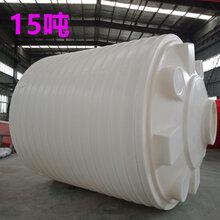 15吨加厚牛筋桶塑料水箱储水罐立式抗老化耐腐蚀