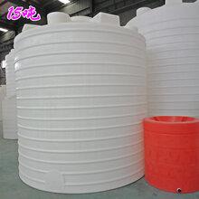 食品级塑料水塔储水罐15吨加厚塑胶桶