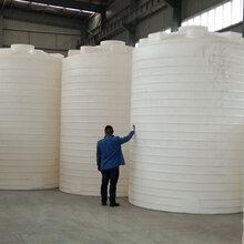 食品级塑料水箱储水罐20吨超大户外蓄水池