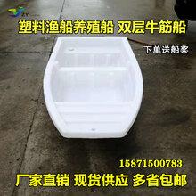 2米塑料船渔船冲锋舟单人船加厚双层塑胶船