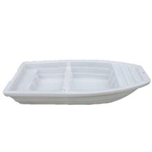 塑料船加厚双层牛筋船2米单人船浠水