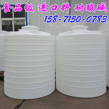 2吨加厚牛筋桶塑料水箱储水罐厂家直销