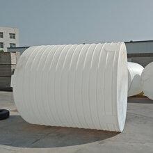 食品级加厚牛筋桶塑料水塔储水罐10吨户外化工桶搅拌桶