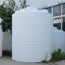 加厚塑料水箱储水罐10吨立式防腐水箱孝感