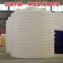 大型户外蓄水池塑胶桶牛筋桶加厚15吨酸碱储罐