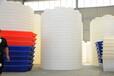 黃岡塑料水箱酸堿儲罐立式平底水箱20噸