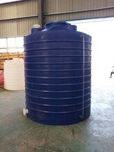 食品级塑料水塔储水罐加厚牛筋桶5吨带盖