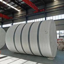 30吨大号储水罐塑料水塔储水罐加厚牛筋桶