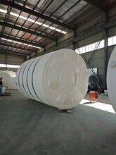 超大户外牛筋桶食品级塑料水塔储水罐30吨厂家直销