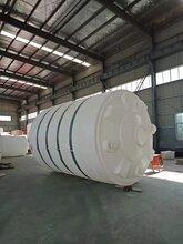 食品塑料水箱储水罐30吨超大户外化工桶排污罐
