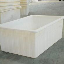 大号加厚塑料方箱养殖箱推车内胆周转箱1500升