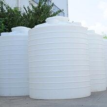 加厚牛筋桶塑料水箱储水罐10吨立式平底水桶