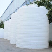 食品级塑料水箱储水罐10吨加厚塑胶桶户外化工桶搅拌桶