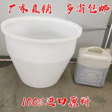 加厚豆腐缸点浆桶煮浆桶pe塑料水缸270L
