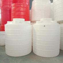 加厚塑料水箱储水罐1吨加厚牛筋桶家用带盖