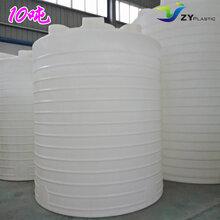 加厚塑料水塔储水罐10吨户外化工桶搅拌桶