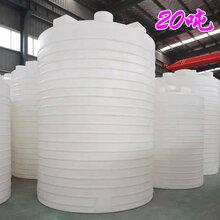 20吨加厚牛筋桶户外大号化工桶搅拌桶