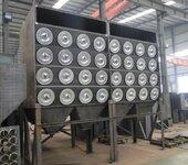 盐城焊接切割废气处理设备斜插式滤筒除尘器