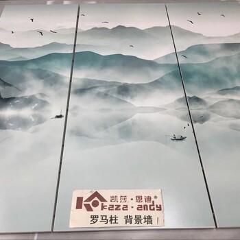 凯莎恩迪罗马柱石材电视背景墙瓷砖背景墙精雕浮雕背景墙拼花