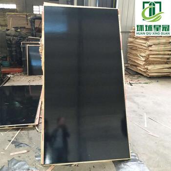山西星冠房建工程黑模板多层胶合板不开胶耐磨损
