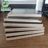 多层建筑清水模板强度高胶合板星冠木业