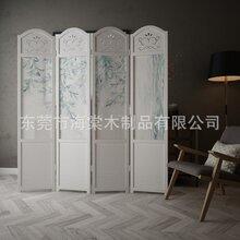美式北歐式屏風實木隔斷裝飾時尚客廳臥室入戶玄關布藝折疊折屏圖片