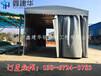 杭州訂做戶外推拉雨蓬濱江鍍鋅管伸縮雨棚移動排檔夜市燒烤活動棚