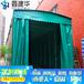 舟山透明伸縮圍布售房雨棚/寧海區推拉擋雨防風移動倉庫遮陽蓬