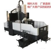數控銑床小型數控銑床/床身式數控銑床/廠家/價格