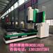 搅拌摩擦焊机-选河北大恒专业生产厂家价格值得拥有