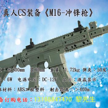 广州真人cs装备价格从优适用于拓展基地m4系类