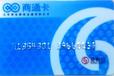大量回收禮品卡北京回收超市購物卡專業收卡
